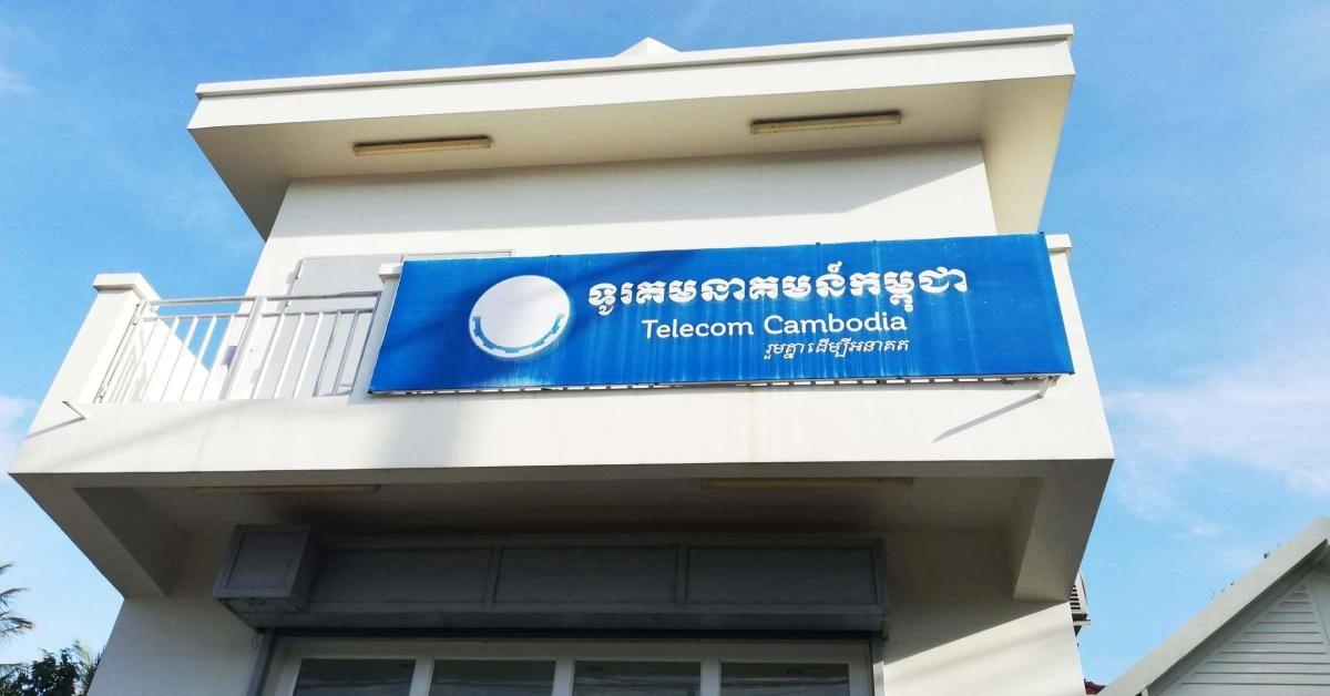 Das Büro von Telecom Cambodia in Kep.