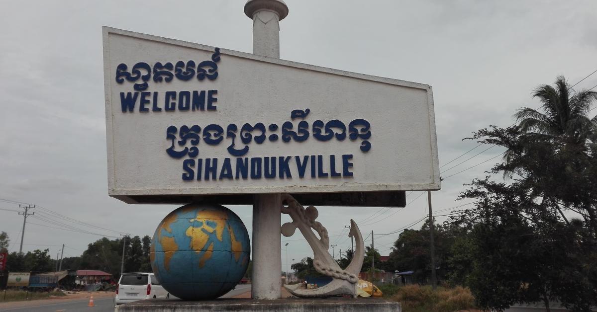 Das Willkommensschild am Ortseingang zu Sihanoukville.